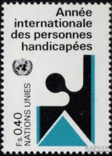 联合国邮票E:1981年国际残疾人年新,儿童玩具拼图象征,一枚价