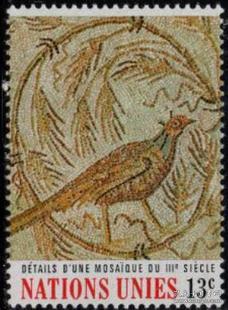 联合国邮票E:1969年突尼斯赠三世纪马赛克壁画,  绘画艺术