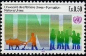 联合国邮票E,1985年联合国大学,耕牛
