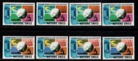 联合国邮票D,1975年和平应用太空纪念,地球、卫星,一枚价