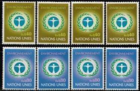 联合国邮票D,1972年环境保护大会,一枚价