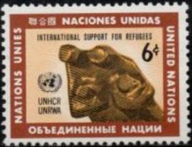 联合国邮票C:1971年救助饥饿,雕塑,新,一枚价