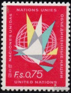 联合国邮票C:1970年联合国成立25年,飞翔的折纸和平鸽,一枚价