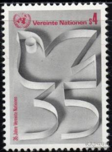 联合国邮票B,1980年35周年和平鸽折纸v,新