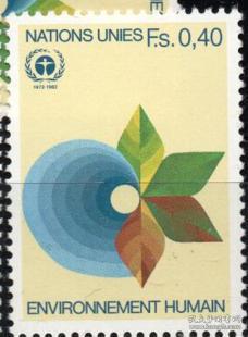 联合国邮票A,1982年联合国环境计划十周年, 树叶,一枚价