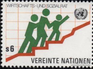 联合国邮票B,1980年社会科技发展,爬台阶的家庭,新