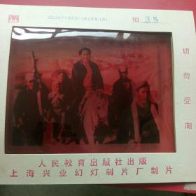 1228初中中国历史幻灯片11框