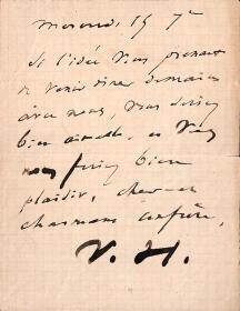 法兰西的莎士比亚 大文豪 雨果 Victor Hugo 亲笔信 PSA鉴定 世界名著《悲惨世界》《巴黎圣母院》作者