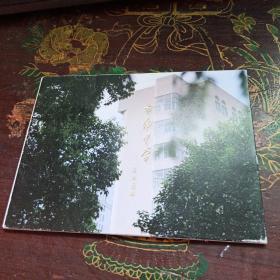 上海市市南中学1860年明信片8张