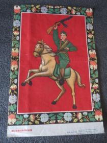 练好军事技术保卫祖国   河南人民出版社  1957年出版  36*23.3厘米