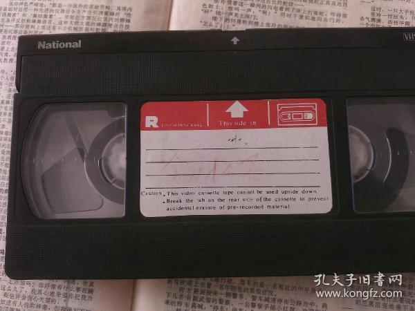 录像带84