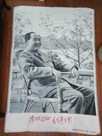 红色收藏 丝织品 伟人像 《伟大的领袖,毛主席万岁》中国杭州东方红丝织厂敬制 超 大尺寸150 × 220 cm