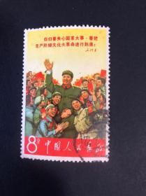 文2 毛主席与红卫兵