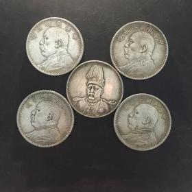 S2民国袁大头银元民国三年银元五枚一套直径39毫米