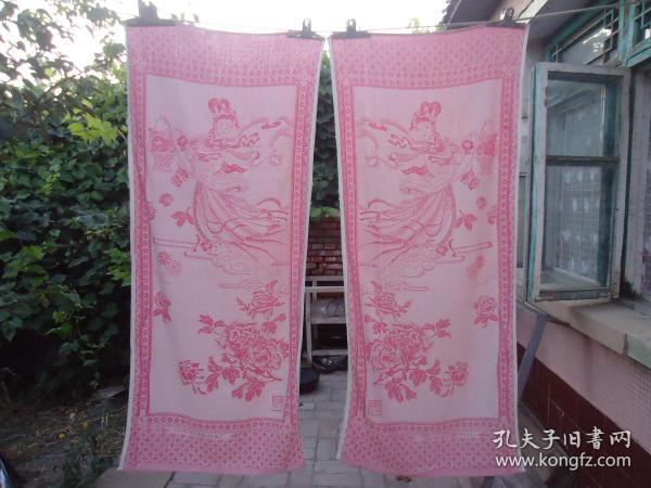河南漯河针织三厂提花线毯