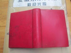 毛泽东选集:一卷本,32开软精装:(649)