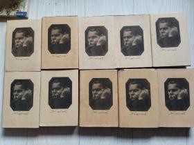 高尔基文集(全10卷)俄文原版,精装、1949年苏联出版