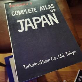 日本 完整地图集