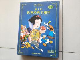 迪士尼--世界经典卡通片含(DVD光盘16张全)500集完整版