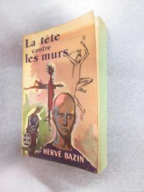 外文书   HERVE  BAZIN· LA   TETE  CONTRE  LES  MURS  32开,共435
