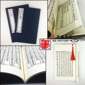 【复印件】词品-附拾遗-丛书集成初编-杨慎-商务印书馆