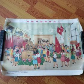 老年画:要做革命的接班人  人民美术出版社 1964年第一版第一次印刷 2开
