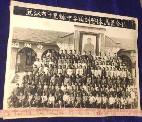 原版文革红卫兵毛主席像系列黑白老照片:湖北武汉汉阳区十里铺中学全体同学团训合影。林彪语录,时代特色浓郁。