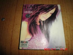 CD:高胜美精选 (2CD)