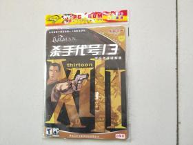 杀手代号13完全光褋破解版【CD光盘2张】