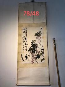 旧藏白寿章手绘花卉老画一幅,乡下老画,买家自鉴。