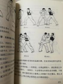 南少林五祖拳