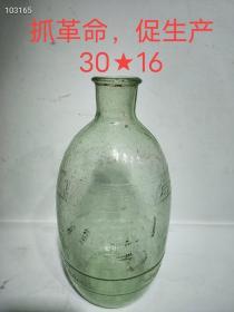 洛阳一拖为了庆贺第一台拖拉机下线,委托洛阳琉璃厂生产的!!抓革命促生产,带着拖拉机图案的瓶子!!包老!!全品