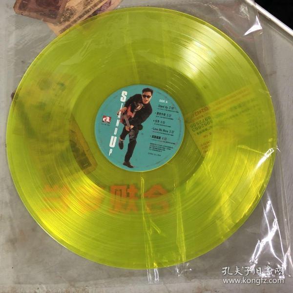 张国荣stand up黄色港首版黑胶lp 张国荣stand up黄色港首版黑胶lp,12寸,33转,正常播放,经典曲目,没有封面没有歌词只有一张黑胶。唱片