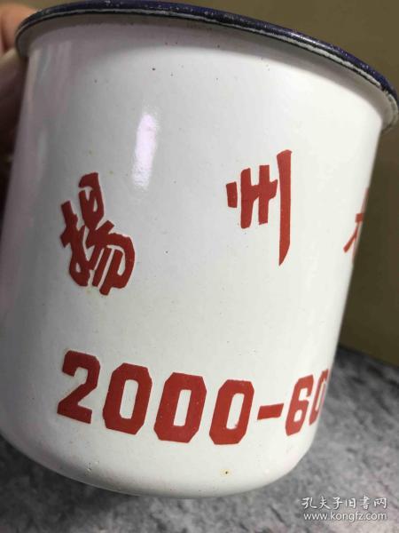 怀旧老物件陶瓷杯品相如图
