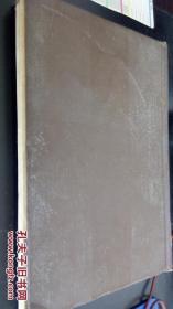 国立中央大学三六级(1947)毕业纪念册纪念刊同学录