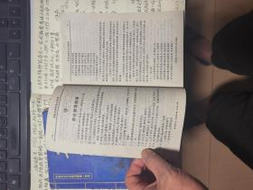 奇效方集锦-中老年古今自我治病第一奇书