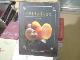 正版原版《中国金鱼鉴赏与文化》 金鱼图鉴 起源品种彩图 精装本
