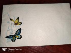 蝴蝶美术封一枚•1973年出品