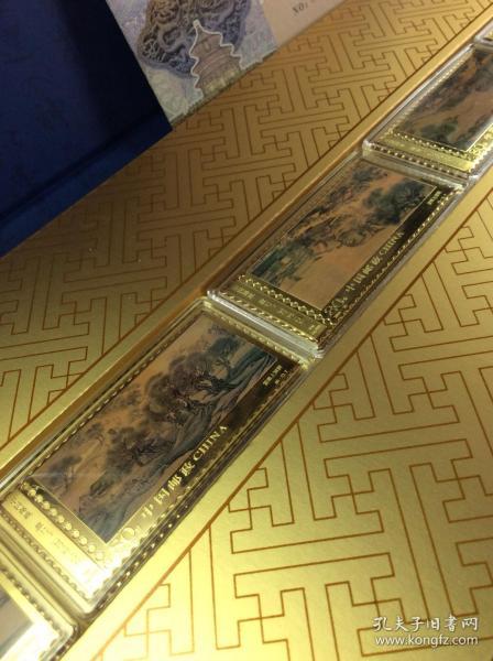 银底镀金邮票,清明上河图。鉴定证书,收藏证书齐全。九枚