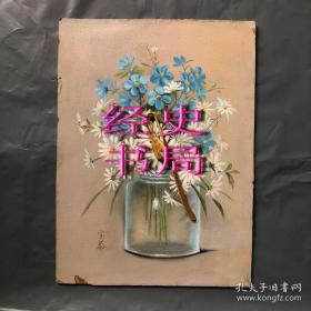 中国著名油画家 陈宝荪 油画作品一幅