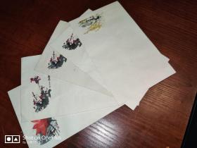 花卉美术封9枚.•1977年出品