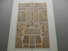 【百元包邮】《俄罗斯:纹饰图案等》中世纪-14世纪,俄罗斯民族,镂雕与小彩画(RUSSE)1885年 石版画 石印版画 大幅 纸张尺寸41.3×28.8厘米  (货号S000258)