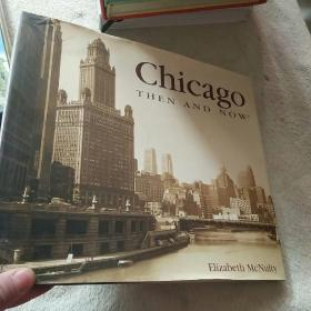 Chicago: Then and Now   签名本