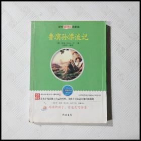 EC5046271 ��e�d特别有个性漂流�--�Z文新�n�嗣�家�x