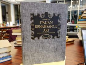 History of Italian Renaissance Art. Painting, sculpture, architecture
