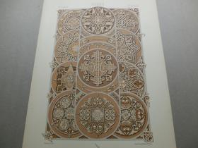 【百元包邮】《俄罗斯:纹饰图案等》中世纪-12世纪至15世纪,俄罗斯民族,金银器、圣盘的雕刻及镂雕圆花饰和边缘饰(RUSSE)1885年 石版画 石印版画 大幅 纸张尺寸41.3×28.8厘米  (货号S000257)