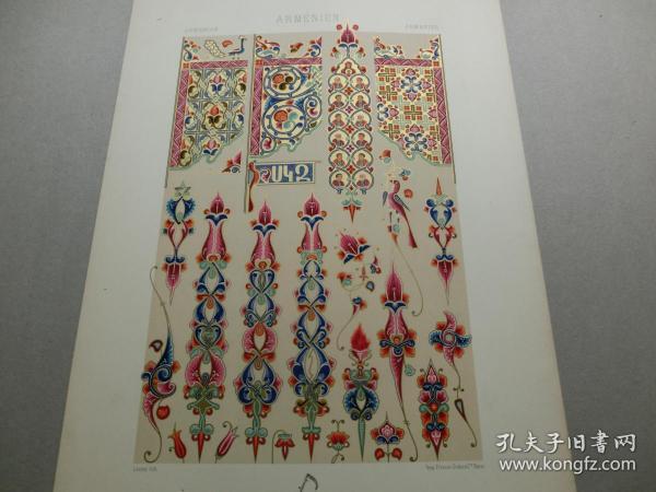 【百元包邮】《亚美尼亚:吉祥鸟、神话人物、纹饰图案等》中世纪-16世纪,亚美尼亚,手抄本装饰(ARMENIEN)1885年 石版画 石印版画 大幅 纸张尺寸41.3×28.8厘米  (货号S000261)