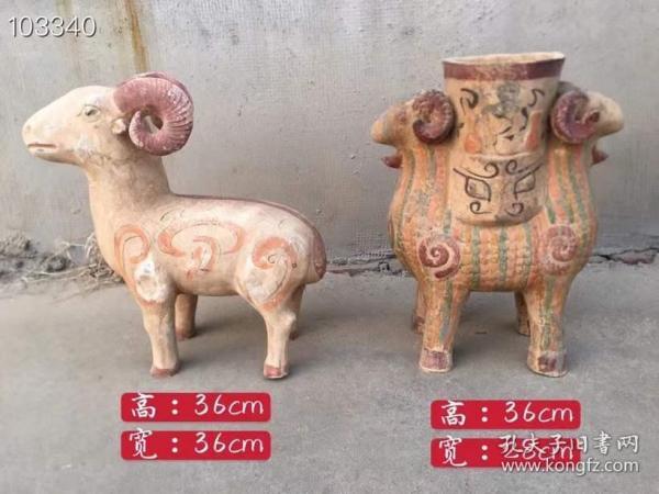 唐三彩羊尊 雕刻形态逼真 色彩鲜明 细节如图(售价为单个藏品价格售,如需拍多个请联系店家)