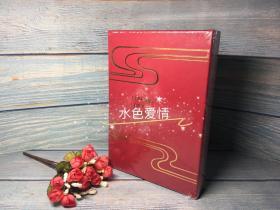 预售射雕英雄传folio豪华版A Hero Born folio deluxe