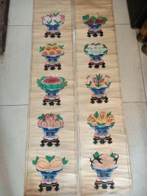 民国手绘五福献寿祖宗年画对屏。147/30